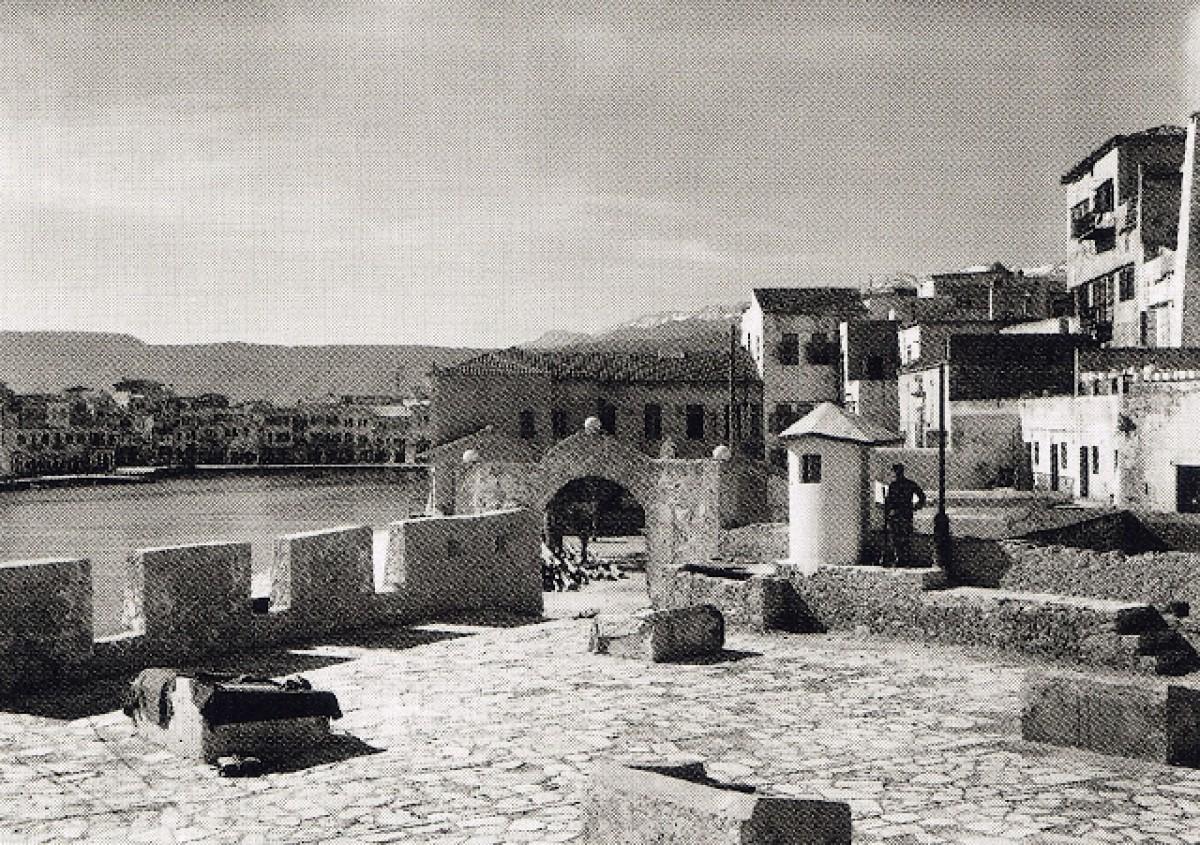 Χανιά - το φρούριο του Φίρκα 1911