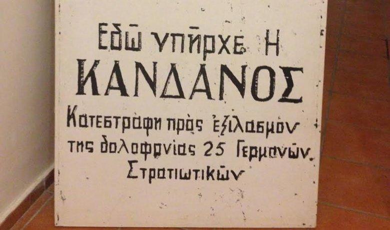 164377-kantanos