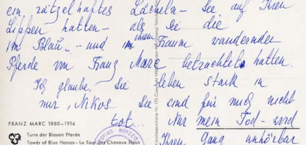 Lettera Rachel