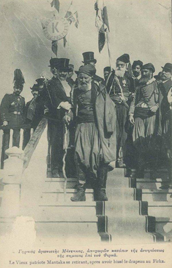 ΜΑΝΤΑΚΑΣ-ΧΑΤΖΗΜΙΧΑΛΗΣ-ΦΙΡΚΑΣ-ΠΑΤΡΙΣ-6-12-1913-21