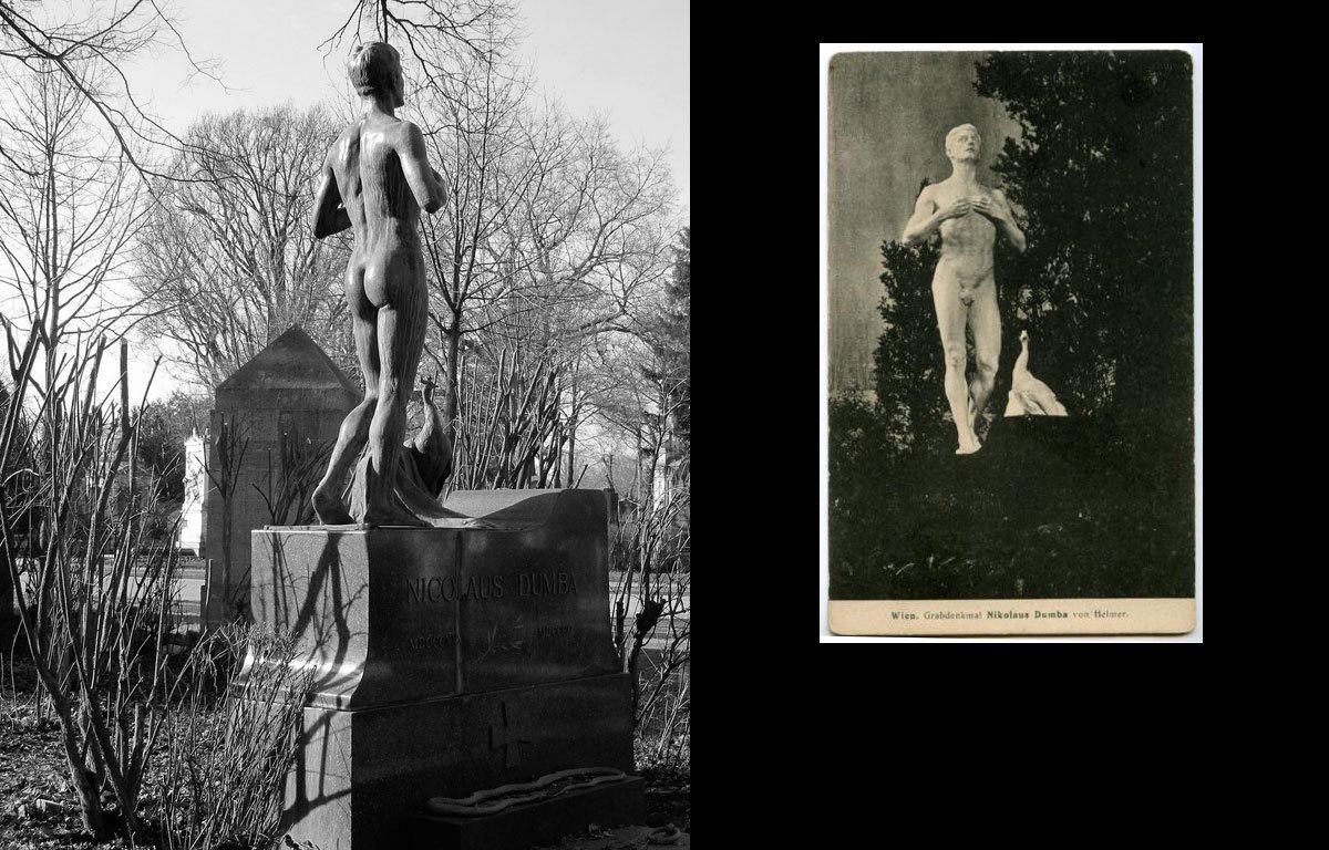 Ο τάφος του Νικόλαου Δούμπα στο τμήμα των μουσουργών (Mozart, Beethoven, Brahms, Gluck, Cerny, Strauss...) του Κεντρικού Νεκροταφείου της Βιέννης. Βλ. Wikimedia Commons και e-Bay.