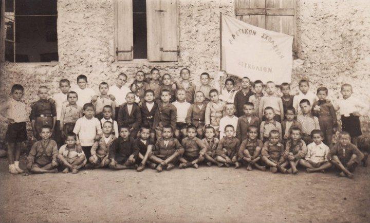 Σχολείο Βουκολιώ, 1939