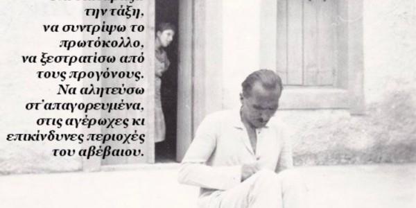 18 Φεβρουαρίου γεννιέται ο Νίκος Καζαντζάκης, o άνθρωπος που ζητούσε ελευθερία | Βίντεο