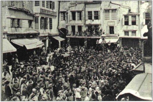 Στιγμιότυπο από το μεγάλο συλλαλητήριο στα Χανιά (20 Απριλίου 1905)