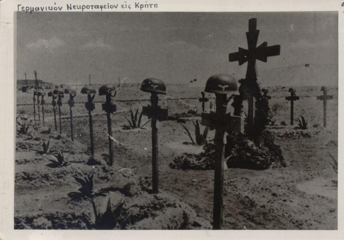 ΜΑΧΗ ΚΡΗΤΗΣ Γερμανικό Νεκροταφείο 1941