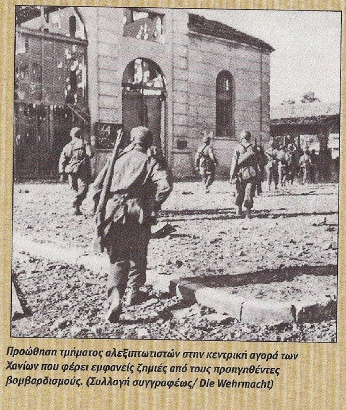 1941 Χανιά, Γερμανοί αλεξιπτωτιστές βαδίζουν προς την αγορά που φαίνεται σοβαρά τραυματισμένη από τους βομβαρδισμούς
