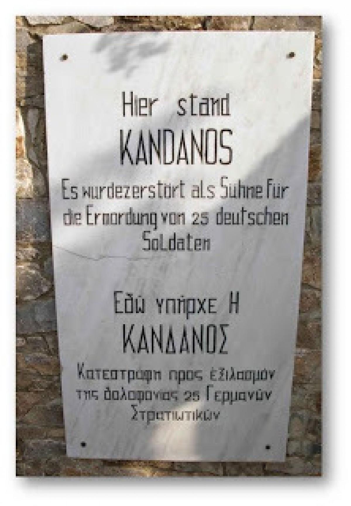 Εδώ υπήρχε η Κάνδανος. Κατεστράφη προς εξιλασμόν της δολοφονίας 25 Γερμανών στρατιωτικών.