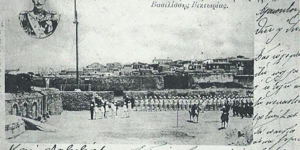 Μια διδαχτική ιστορία από το παρελθόν της Κρήτης: «Το ζήτημα της σημαίας. Η επεισοδιακή αποχώρηση των ξένων στρατευμάτων από την Κρήτη (Ιούλιος 1909)»