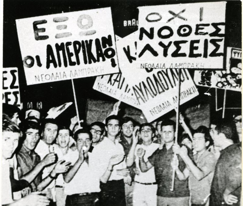diadiloseis-enantia-sto-palatiano-praxikopima-ioyliana-1965-892