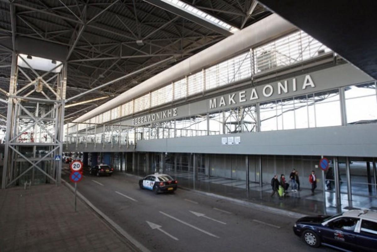Φωτογραφία αρχείου του αεροδρομίου «Μακεδονία» στη Θεσσαλονίκη, που έχει παραχωρηθεί για 40 χρόνια από το ΤΑΙΠΕΔ στην κοινοπραξία Fraport-Κοπελούζος | ΑΠΕ-ΜΠΕ / PIXEL / Σωτήρης Μπαρμπαρούσης