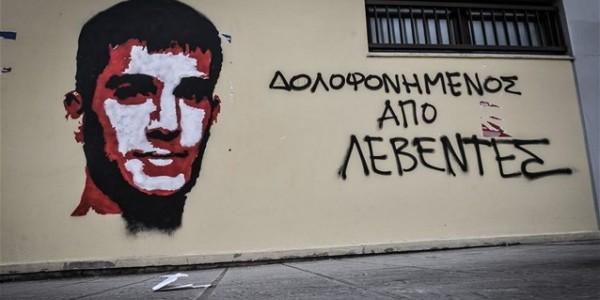 2 χρόνια από τον θάνατό του, ο επιζών της βίας, Βαγγέλης Γιακουμάκης