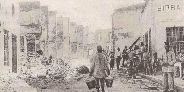 Η σφαγή του Ηρακλείου και η πλήρης αποχώρηση  των οθωμανικών στρατευμάτων από την Κρήτη στις 3 Νοεμβρίου 1898 | Φωτός