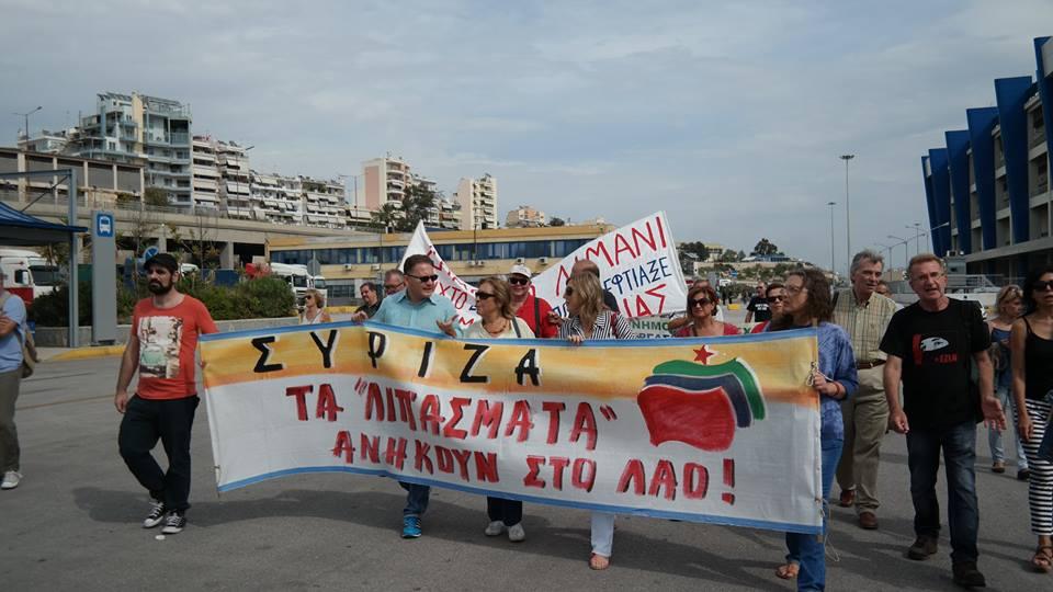 vouleutes-syriza-tria
