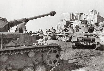 27 Απριλίου 1941