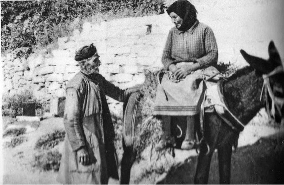 Κρητικό ζευγάρι Claude Dervenn 1950