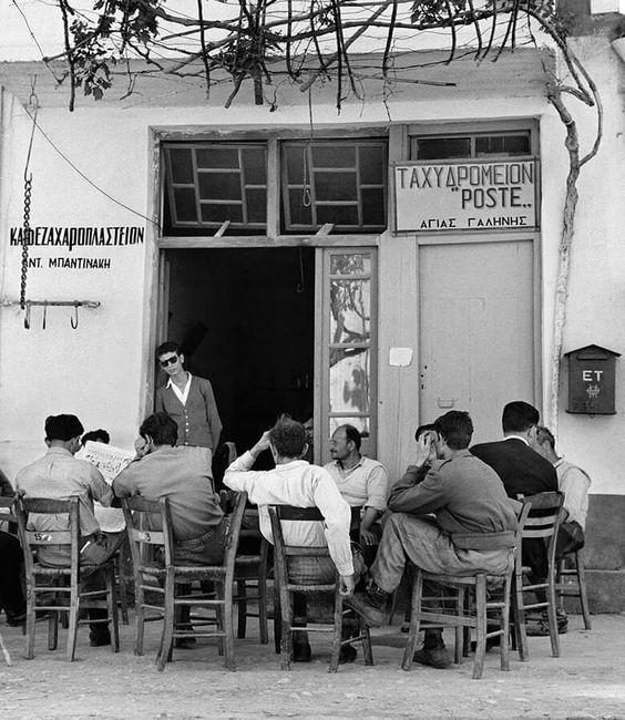 1957 - Traditional cafe in Agia Galini, Crete (photo by Dimitris Harisiadis
