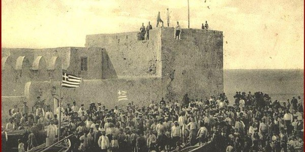 To ενωτικό κίνημα του 1908 στην Κρήτη, οι διεθνείς αντιδράσεις και οι επιπλοκές του