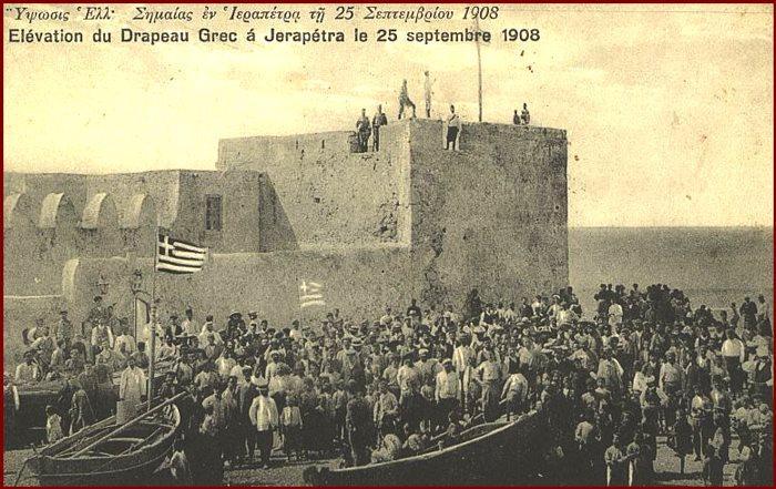 1908 Ierapetra
