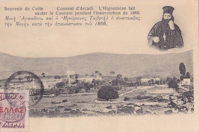 1909 anamnistiko grammatosimo