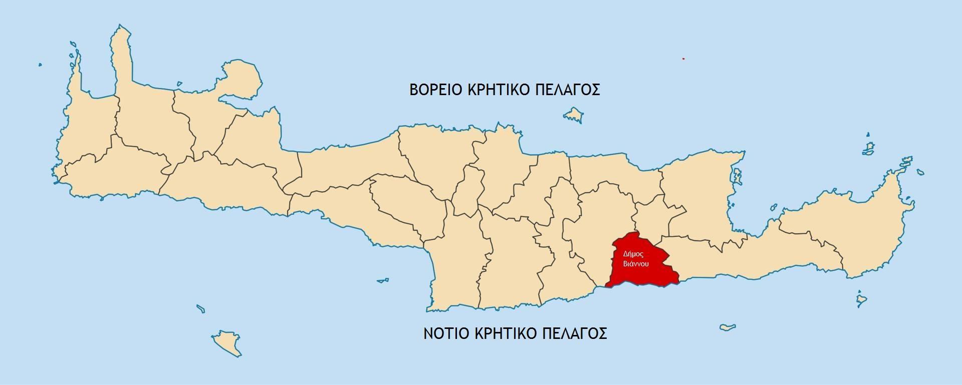 Δήμος Βιάννου