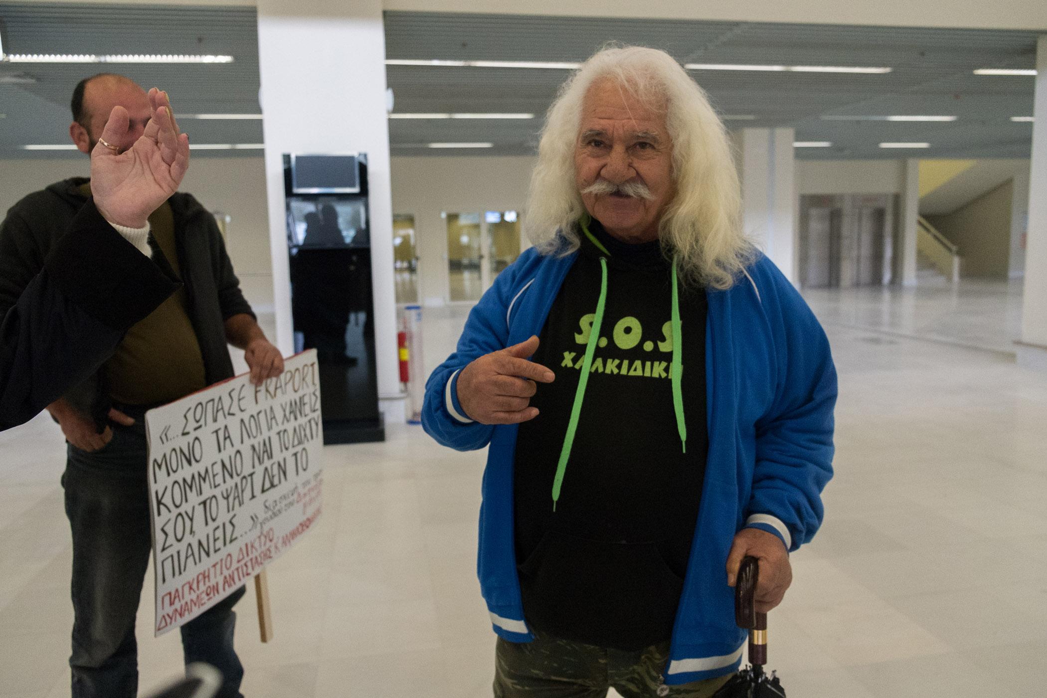 O κ. Δημήτρης Κυριακάκης είχε πολλές μαντινάδες να πει για τον αγώνα ενάντια στην εκποίηση των αεροδρομίων