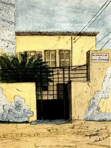 Το πατρικό σπίτι του Νίκου Καζαντζάκη στο Ηράκλειο της Κρήτης. (Σχέδιο τής Αμφιτρίτης Γ. Πετρέα. 1956.)