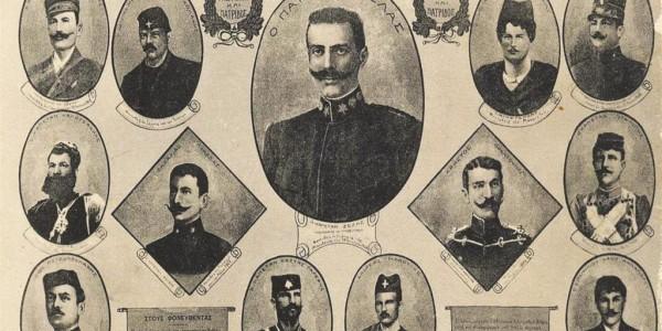 Η κρητική συμμετοχή στον μακεδονικό αγώνα - 3.000 από τους 6.000 Μακεδονομάχους ήταν Κρητικοί - Tα ονόματα των 39 καπεταναίων Μακεδονομάχων