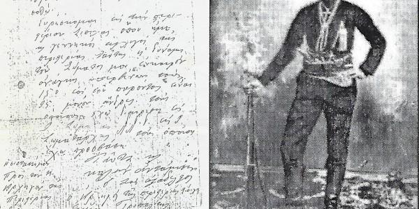 Ο Κρητικός ήρωας Εμμανουήλ Στ. Τριπαλίτης (Τριπαλιτάκης)