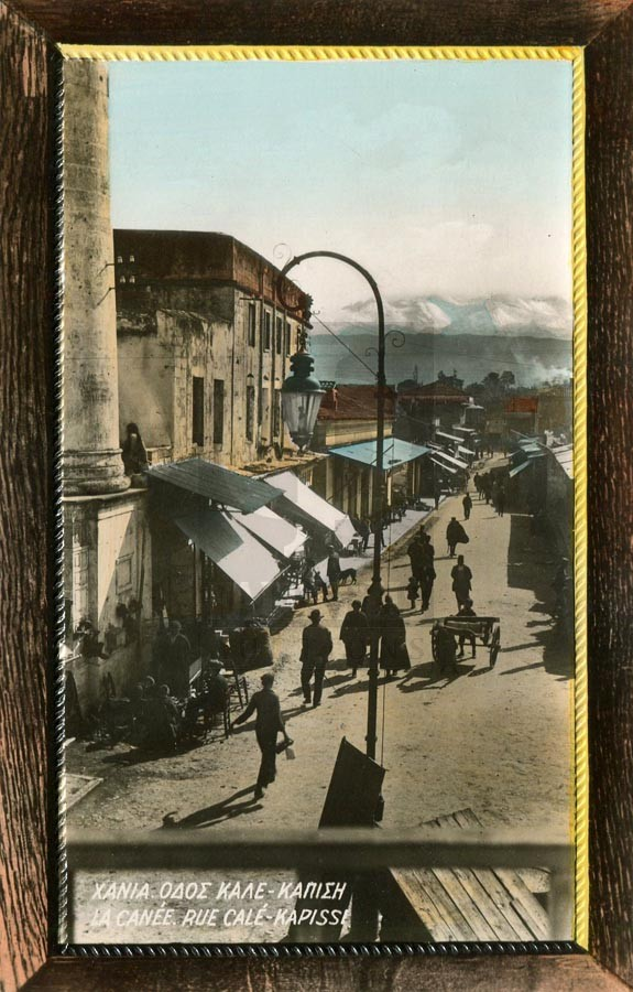 ΧΑΝΙΑ. Οδός Καλέ-Καπισή (Καλουτάς & Τσιροπινάς), γραμμένη το 1926.