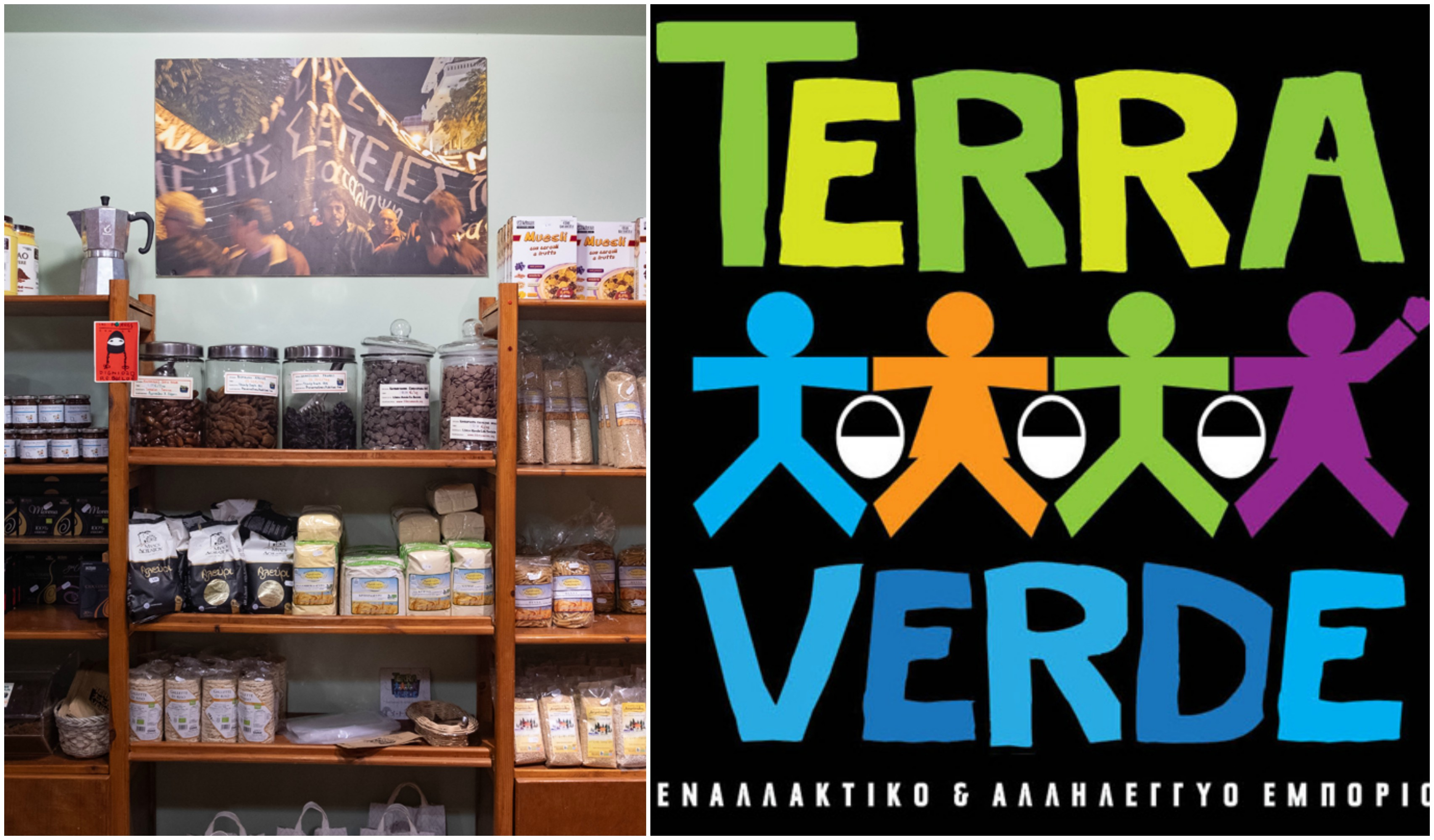 Παρουσία πολλών Χανιωτών το τελευταίο καφενείο της συλλογικότητας εναλλακτικού εμπορίου Terra Verde | Φωτός