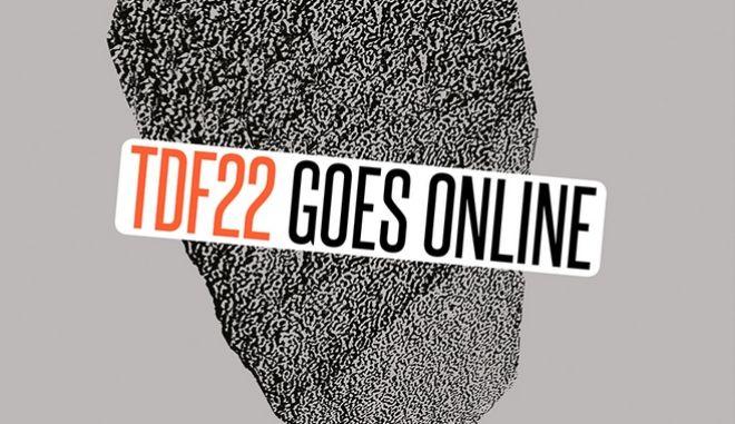 Τα καλά νέα της ημέρας: Παρακολουθήστε online το Φεστιβάλ Ντοκιμαντέρ Θεσσαλονίκης