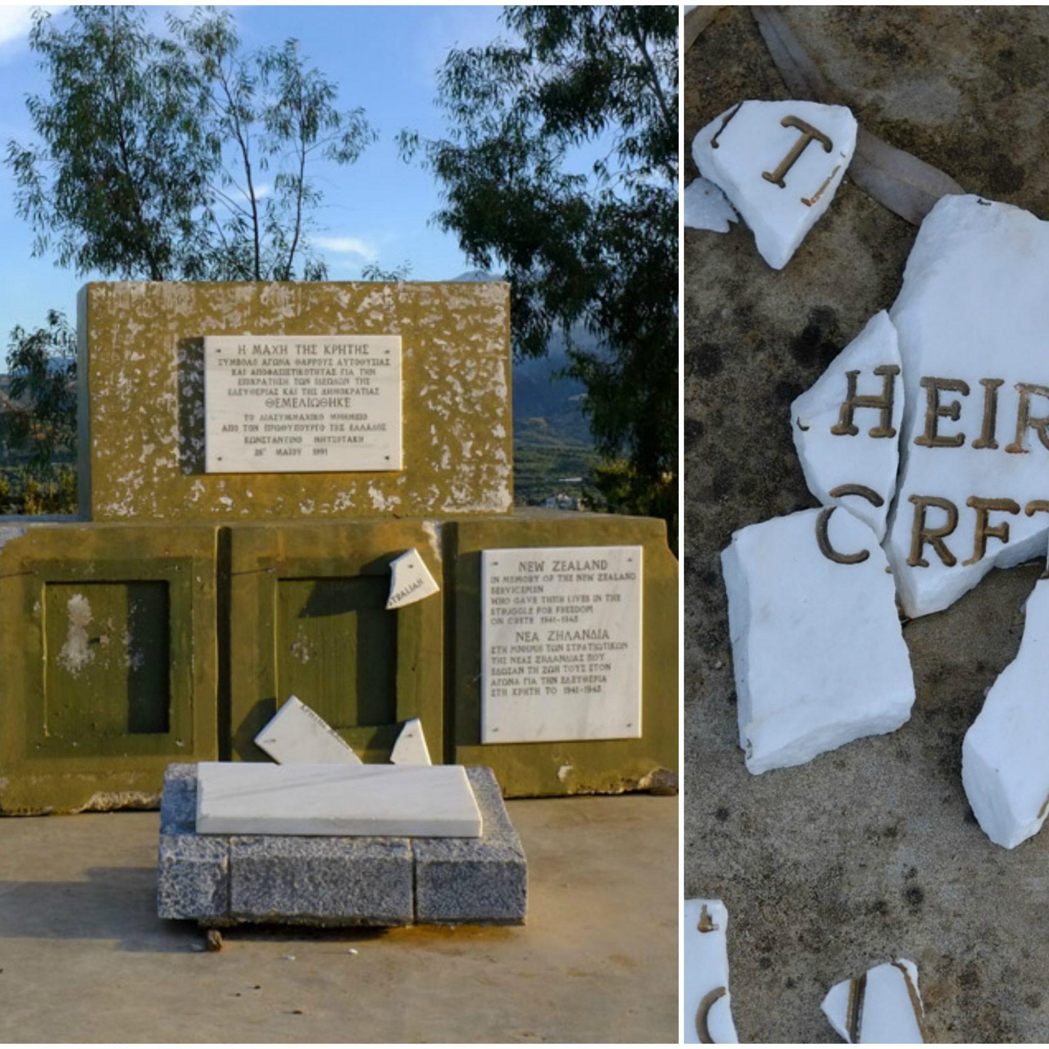 80 χρόνια από τη Μάχη της Κρήτης, το μνημείο που θα ενώνε τους λαούς, έγινε μνημείο εγκατάλειψης που σηματοδοτεί το θάνατο της μνήμης | Φωτός