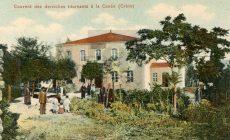 Σπάνιες έγχρωμες φωτογραφίες των Χανίων από το 1905 έως το 1926