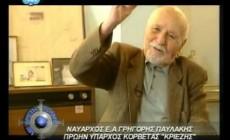 Γρηγόρης Παυλάκης: Πέθανε και ο κρητικός ήρωας της ιστορικής απόβασης της Νορμανδίας