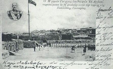 Κρητική πολιτεία το ζήτημα της σημαίας. Η επεισοδιακή αποχώρηση των ξένων στρατευμάτων από την Κρήτη