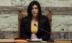 """Επισκέπτης του Σαββάτου #01: """"Η Επιτροπή ελέγχου χρέους""""- Πρεμιέρα εκπομπής με τον Α. Μπαλωμενάκη"""