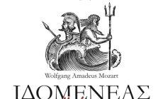 'ΙΔΟΜΕΝΕΑΣ alla breve'', Βασιλιάς της Κρήτης, του Wolfgang Amadeus Mozart