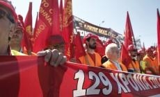 Εργατική Πρωτομαγιά 2015: Οι εργαζόμενοι τους δρόμους