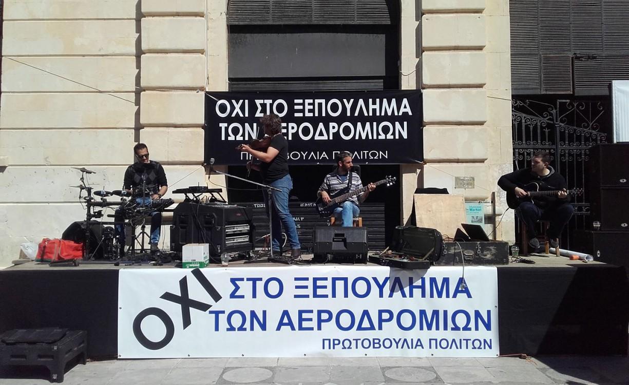 Με πολύ μεγάλη συμμετοχή η εκδήλωση της Ανοιχτής Πρωτοβουλίας ενάντια στην εκχώρηση του Αεροδρομίου Χανίων στην Πλατεία Δημοτικής Αγοράς