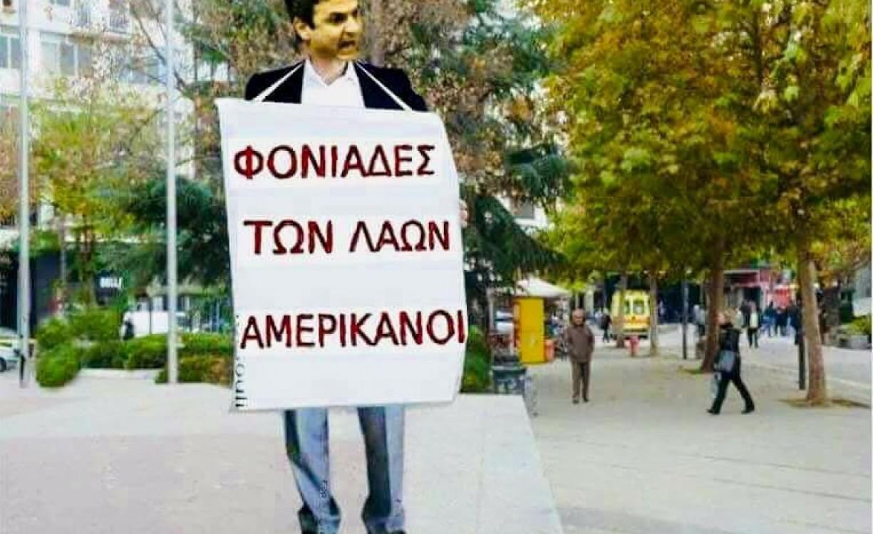 """Λυπάται ο Πολάκης για τη συμφωνία Τσίπρα για τις Βάσεις της Σούδας, αλλά ο κομμουνισμός """"ηττήθηκε πριν 27 χρόνια"""""""