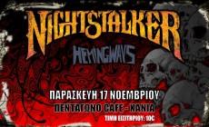 Σήμερα η συναυλία των Nightstalker στα Χανιά