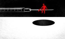 Τι σχέση έχει η ακροδεξιά με το αντι-εμβολιαστικό κίνημα; Τα περισσότερα κρούσματα ιλαράς εδώ και έναν αιώνα