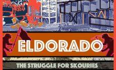 """Παρακολουθήστε ολόκληρο το ντοκιμαντέρ: """"ELDORADO – ο αγώνας για τις Σκουριές"""""""