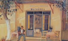 """""""Έφυγε"""" ο κορυφαίος Ηρακλειώτης ζωγράφος, Γιάννης Μιγάδης"""
