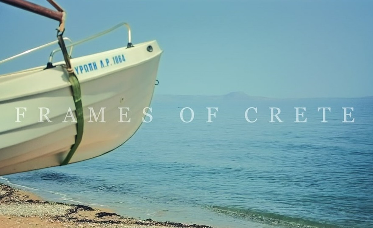 "To βίντεο που βράβευσε το Vimeo: ""Όχι τουρίστες και αξιοθέατα. Αυτή είναι η Κρήτη, βγαλμένη από όνειρο"" | Βίντεο"