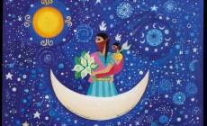 Έκθεση Ζαππατίστικης Τέχνης με έργα από τις κοινότητες του Μεξικό στην κατάληψη Rosa Nera