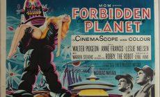 Προβολή στην αυλή του ΔιαRτηρητέου του αριστουργήματος επιστημονικής φαντασίας Forbidden Planet