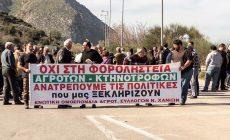 Μεγάλο αγροτικό συλλαλητήριο την Τετάρτη 29 Γενάρη στα Χανιά – Δεκαήμερο κινητοποιήσεων για τα προβλήματα των αγροτών το τελευταίο δεκαήμερο του Γενάρη