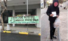 Κοινωνικό Στέκι – Στέκι Μεταναστών: Η Ανάσταση φέτος αναβάλλεται, όπως και η κοινωνική πολιτική του Δήμου Χανίων – Κανένα σχέδιο μέριμνας για τις ευπαθείς ομάδες – 10 πρόστιμα σε άστεγους επειδή… δεν έχουν σπίτι να μείνουν