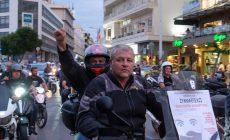 Με αφορμή την εγκύκλιο του Άρειου Πάγου: Με αυτόφωρα και αστυνομία δεν καταπολεμούνται οι λαϊκές αντιδράσεις
